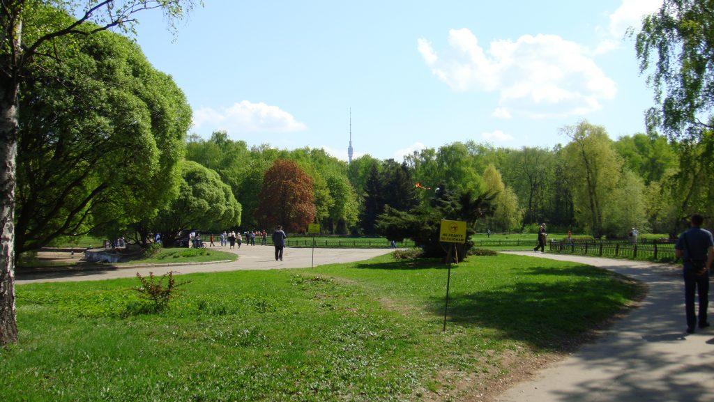 بزرگترین باغ گیاه شناسی اروپا