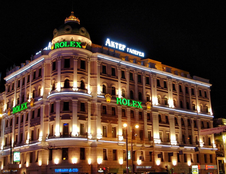 خیابان لاکچری تورسکایا مسکو