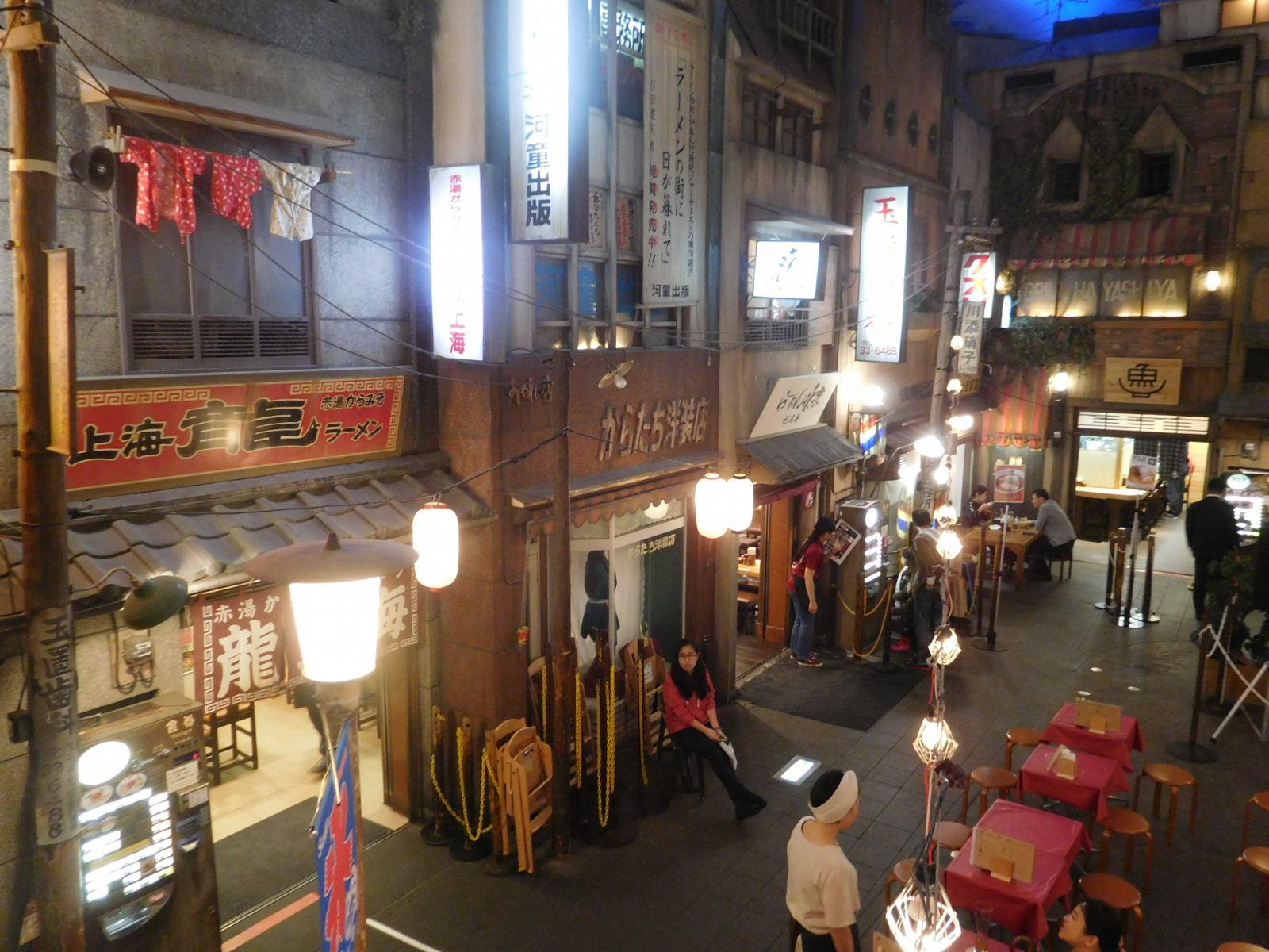 موزه شین یوکوهاما رامن توکیو