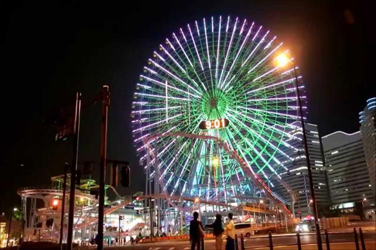یوکوهاما