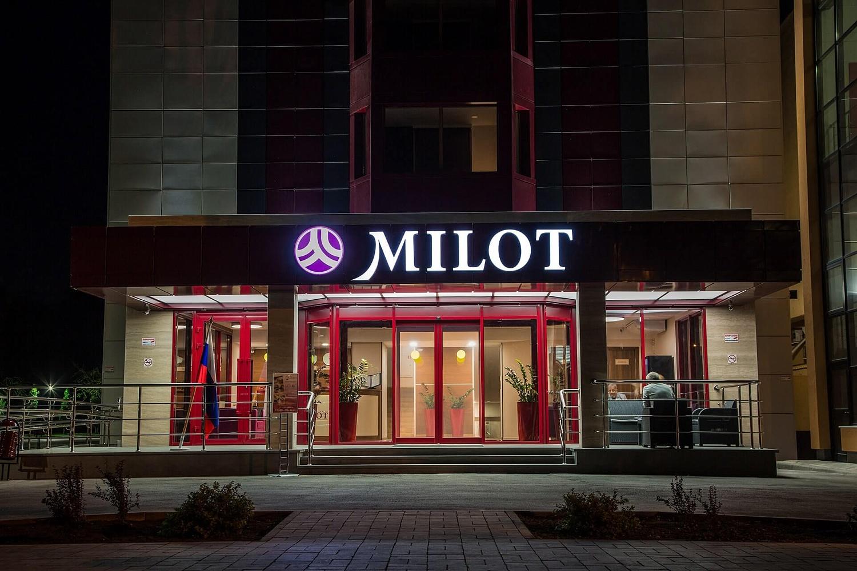 هتل میلوت ولگوگراد   Milot Hotel
