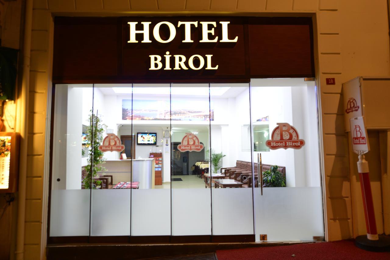 هتل بیرول استانبول