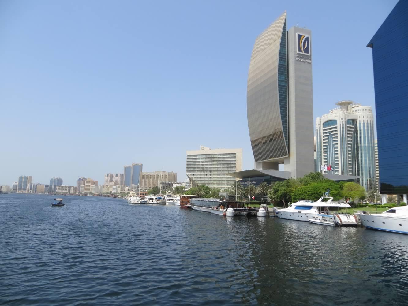 منطقه دیره دبی