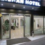 هتل اوزیلهان آنکارا0