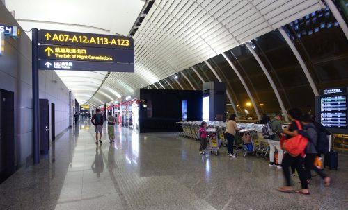 فرودگاه گوانگجو