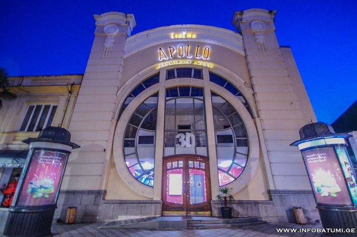قدیمی ترین سینمای باتومی