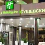 هتل هالیدی این مسکو سوشفسکی