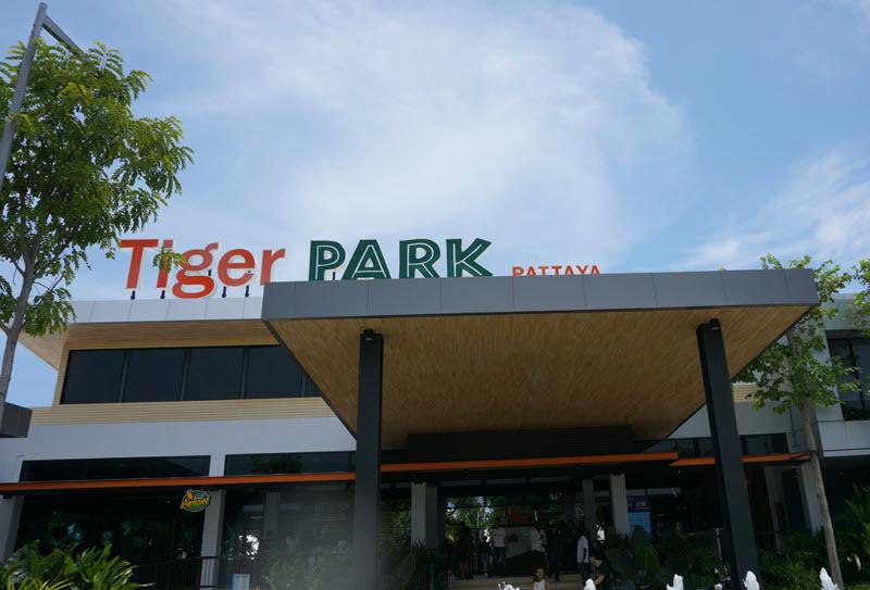 پارک بهشت ببر پاتایا