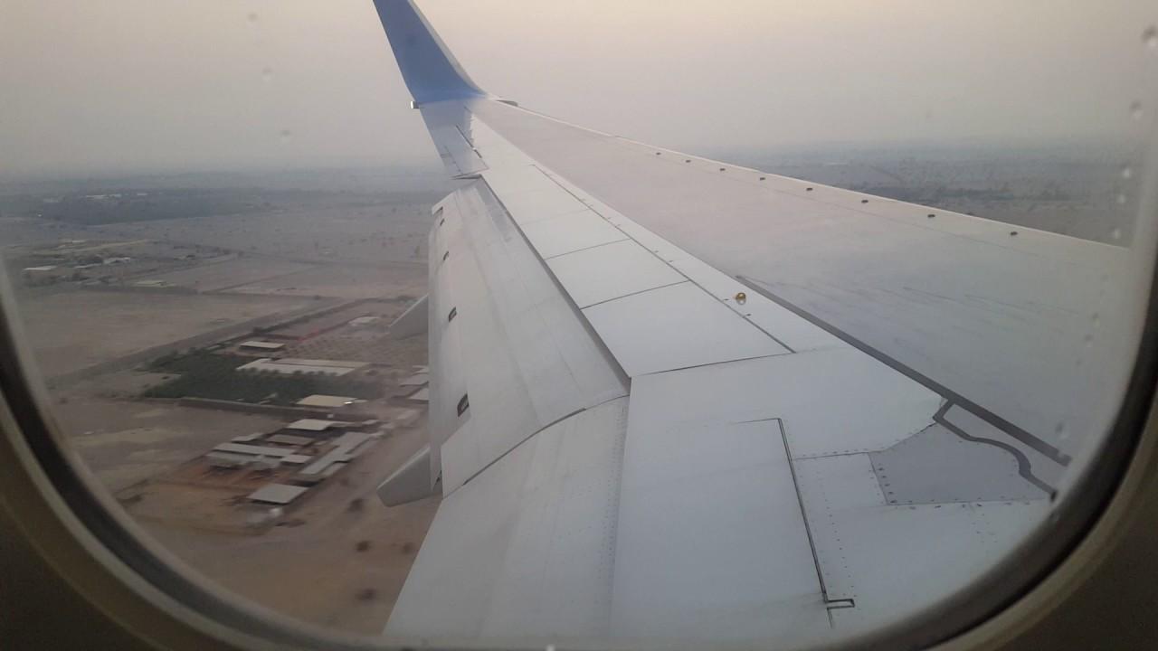 فرودگاه بینالمللی راس الخیمه