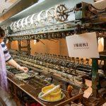 کارخانه ابریشم سوژو چین