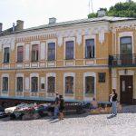 موزه بولگاکوف اوکراین