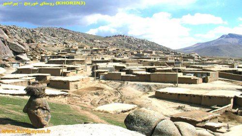روستای خورنج پیرانشهر
