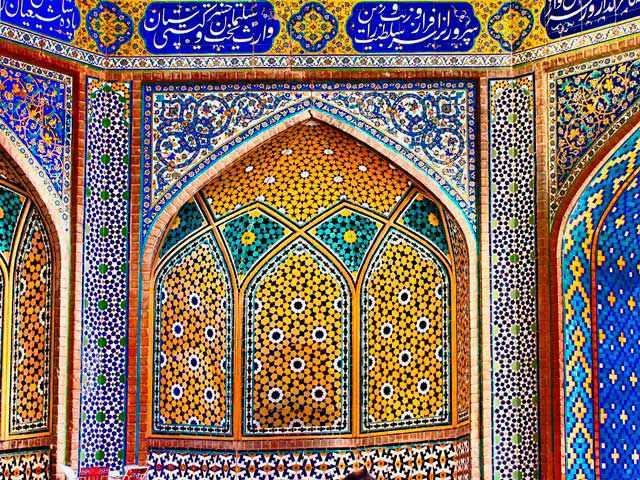 یادگار عصر صفوی مدرسه چهارباغ اصفهان