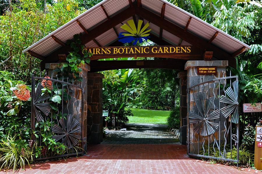 باغ گیاه شناسی لوند