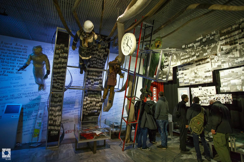 موزهی ملی چرنوبیل کی اف
