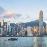 منطقه اداری ویژه هنگ کنگ