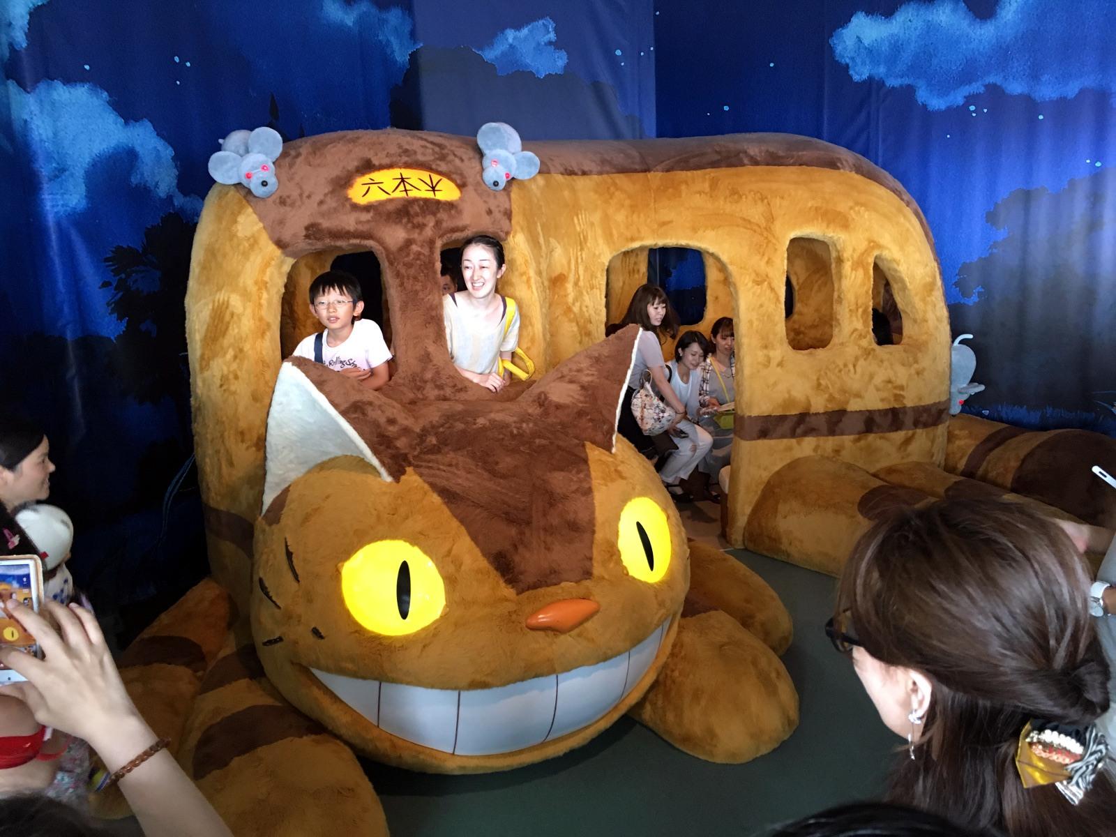 انیمیشن های ژاپنی در موزه جیبلی