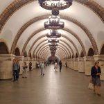 ایستگاه مترو آرسنالنا اوکراین