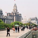تفرجگاه شانگهای باند