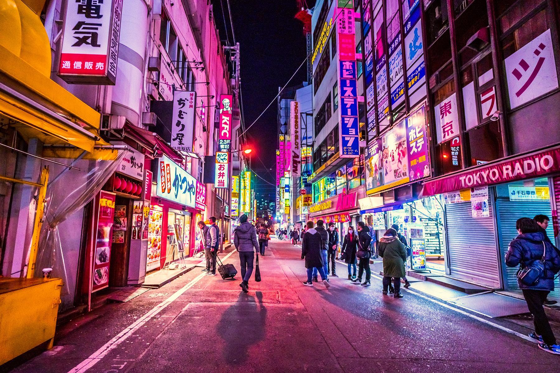 توکیو بزرگترین شهر جهان