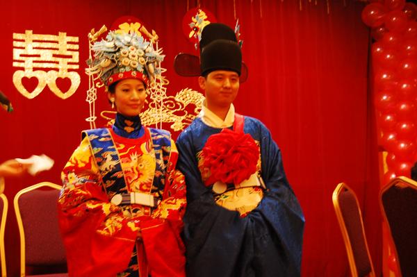 سنت ازدواج چین