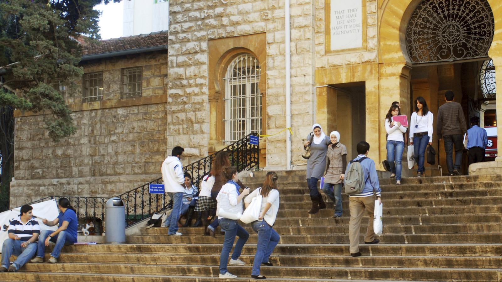 دانشگاه آمریکایی بیروت