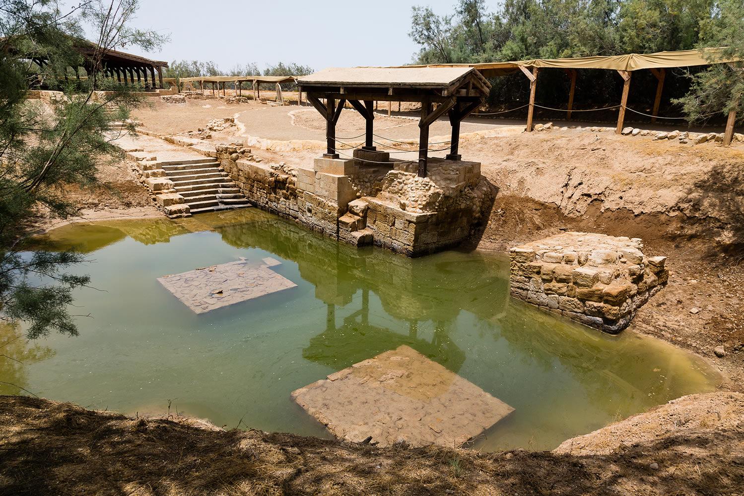 غسل تعمید عیسی مسیح