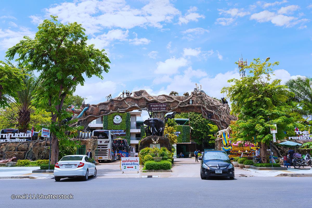 باغ وحش دوزیت بانکوک را بشناسید