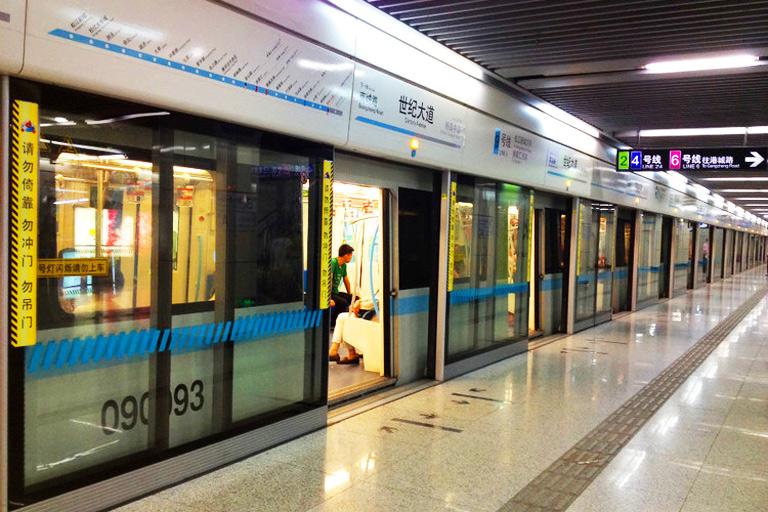 مترو شانگهای