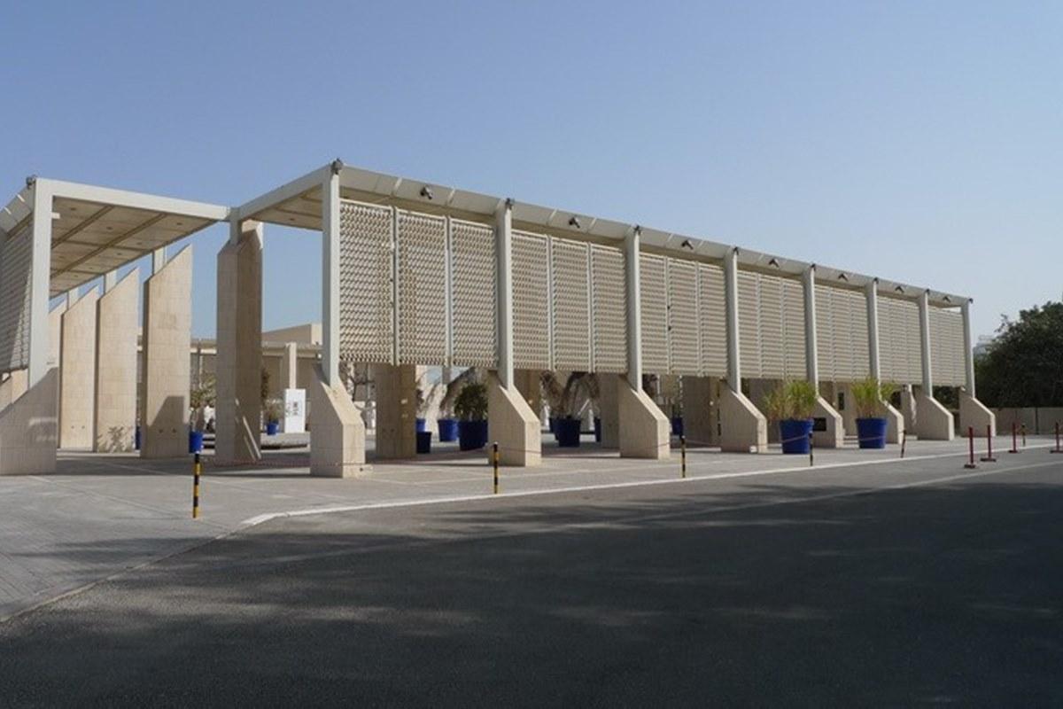 موزه ملی بحرین
