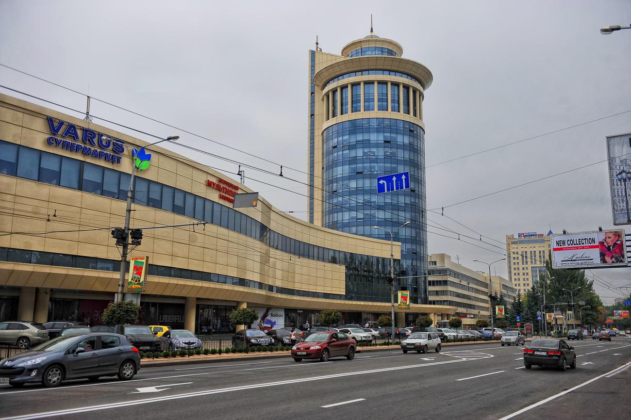 دونتسک