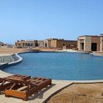 مجمع الجزایر دالاک در مصوع