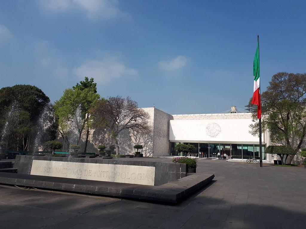 موزه ملی مردم شناسی
