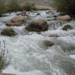آبشارهای هفت قلو پلیه ایلام