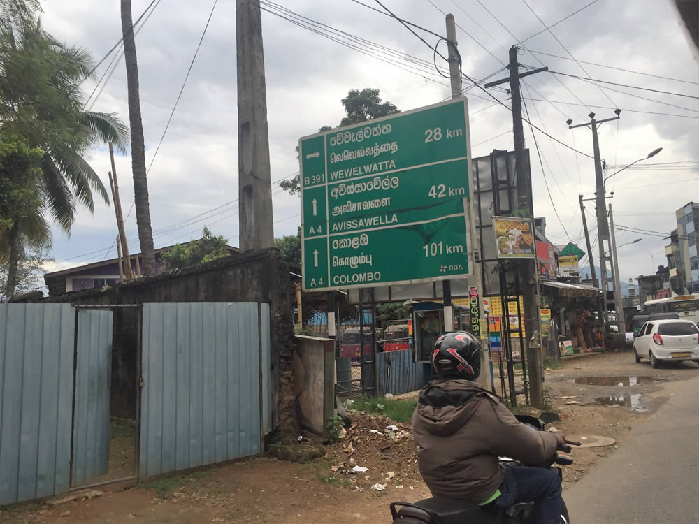 راتناپورا