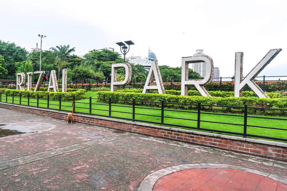 ریزال پارک معروف ترین پارک فیلیپین