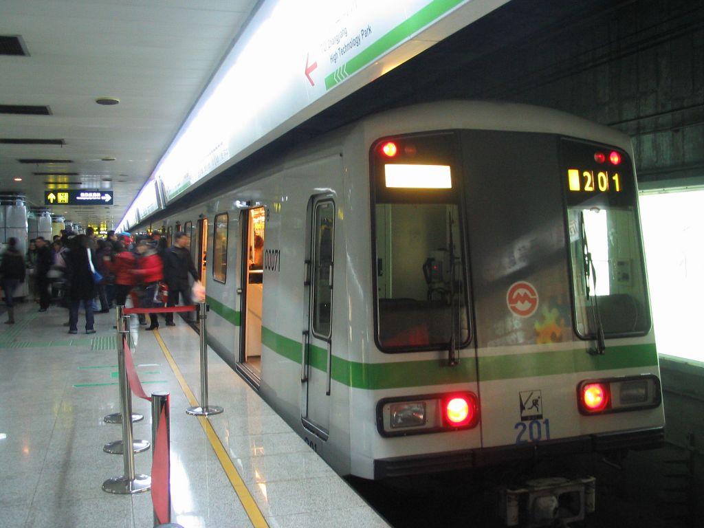 راهنمای سوار شدن به مترو در شانگهای