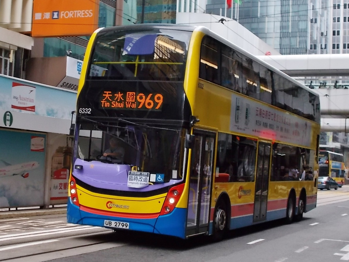سیستم حمل و نقل عمومی در هنگ کنگ