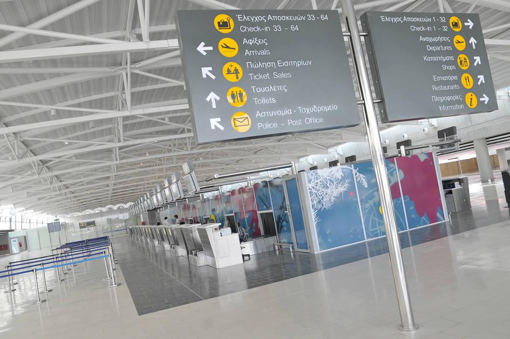 دسترسی به مرکز شهر از فرودگاه