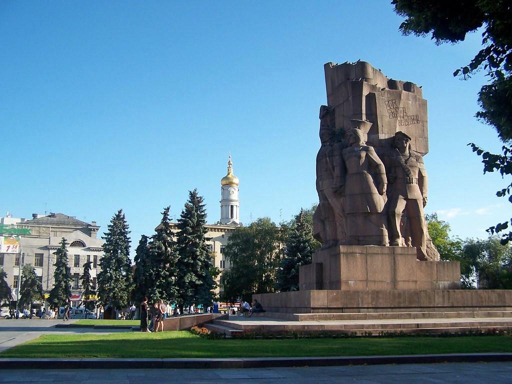خارکوف