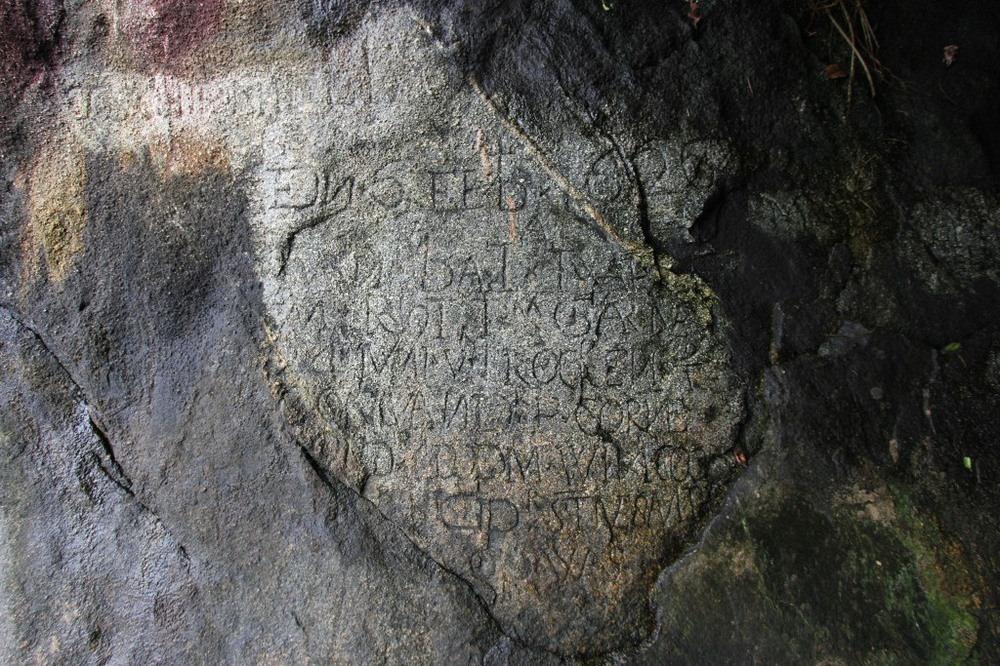 سنگ نوشته های جزیره ماداگاسکار