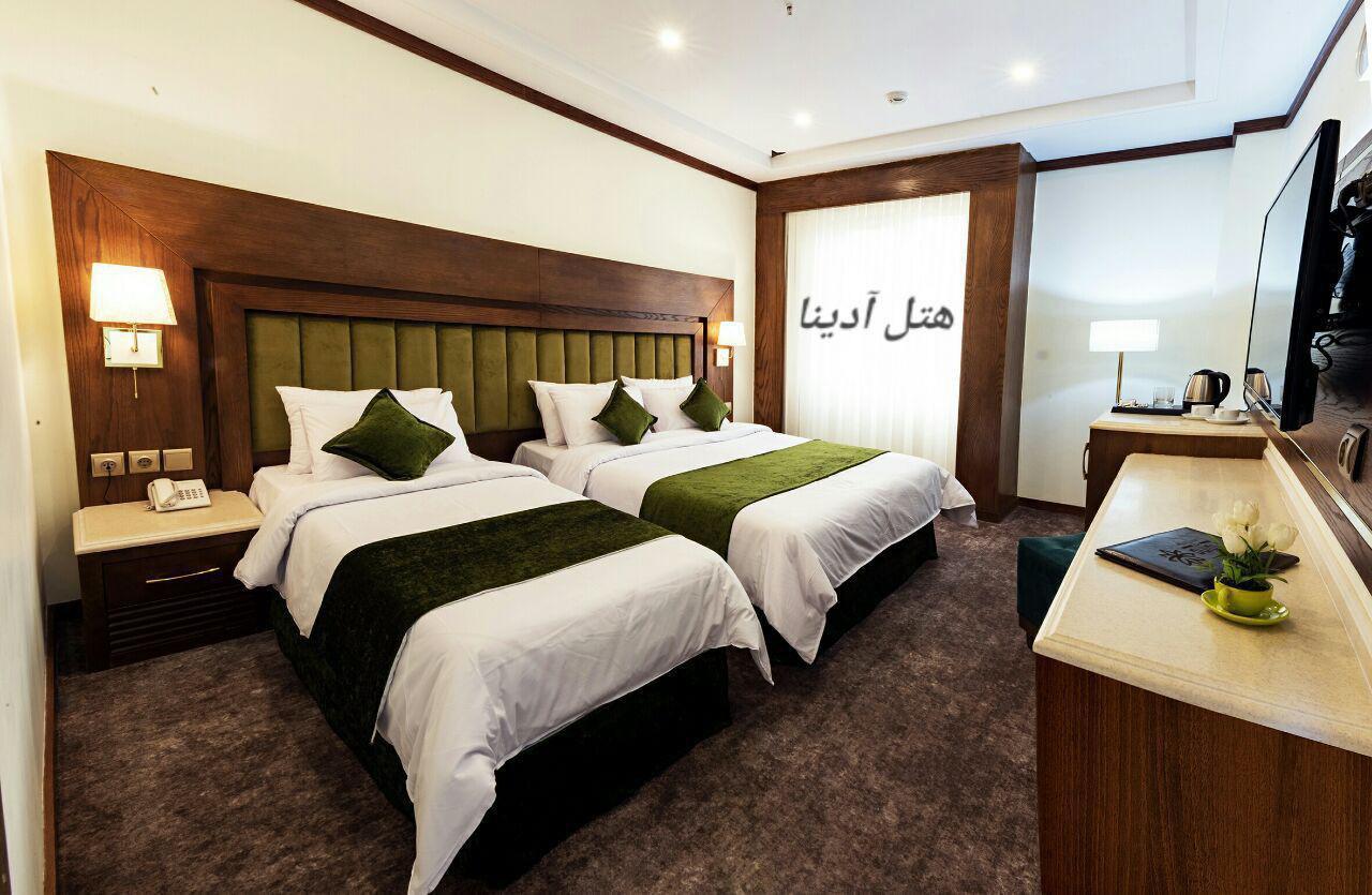 هتل آدینا مشهد