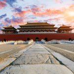 شهر ممنوعه؛ چین