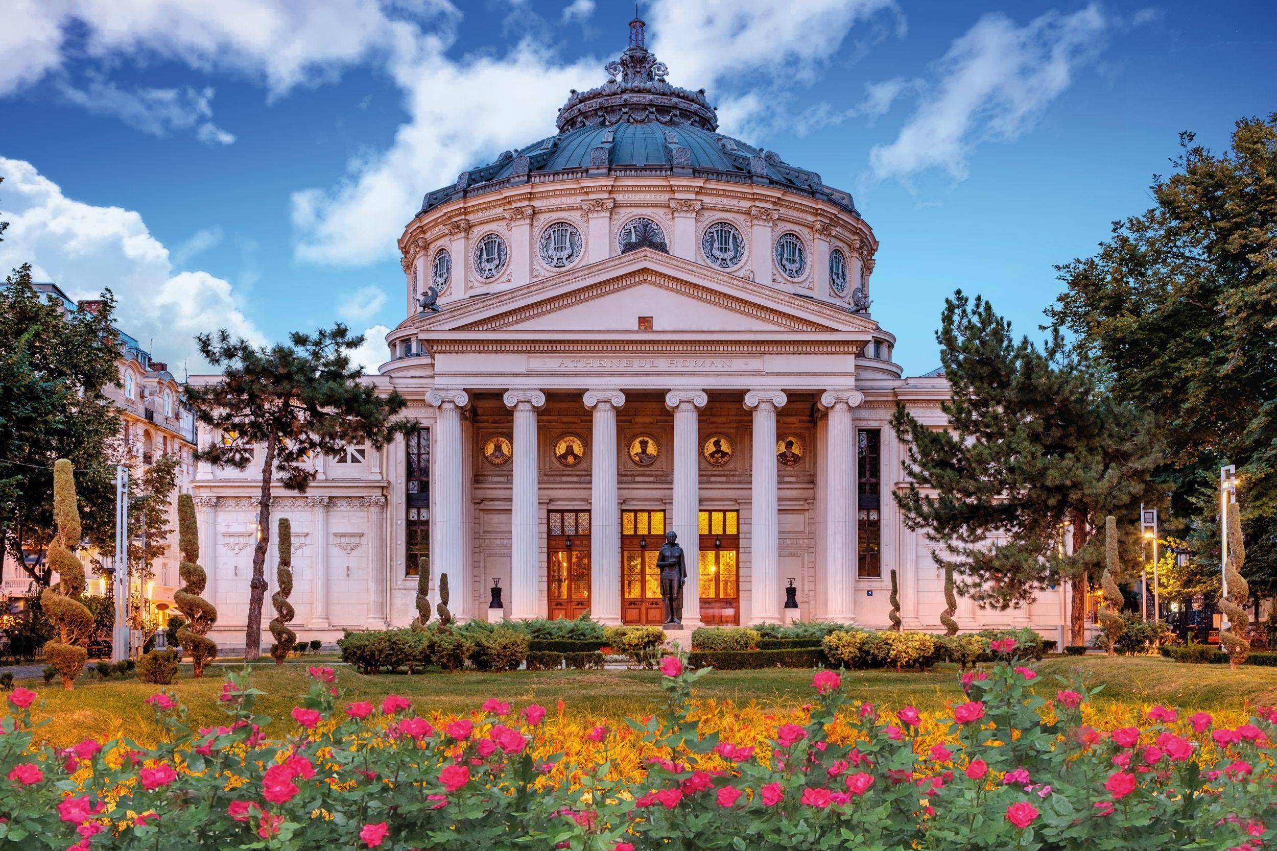 سالن کنسرت آتناوم رومانیایی بخارست