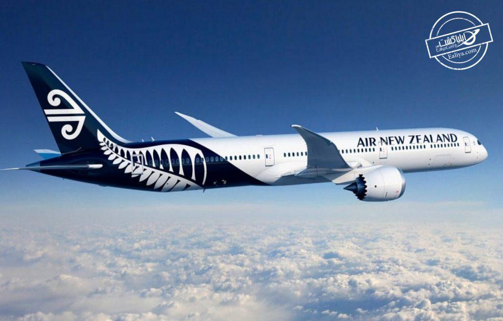 هواپیمایی ایر نیوزیلند