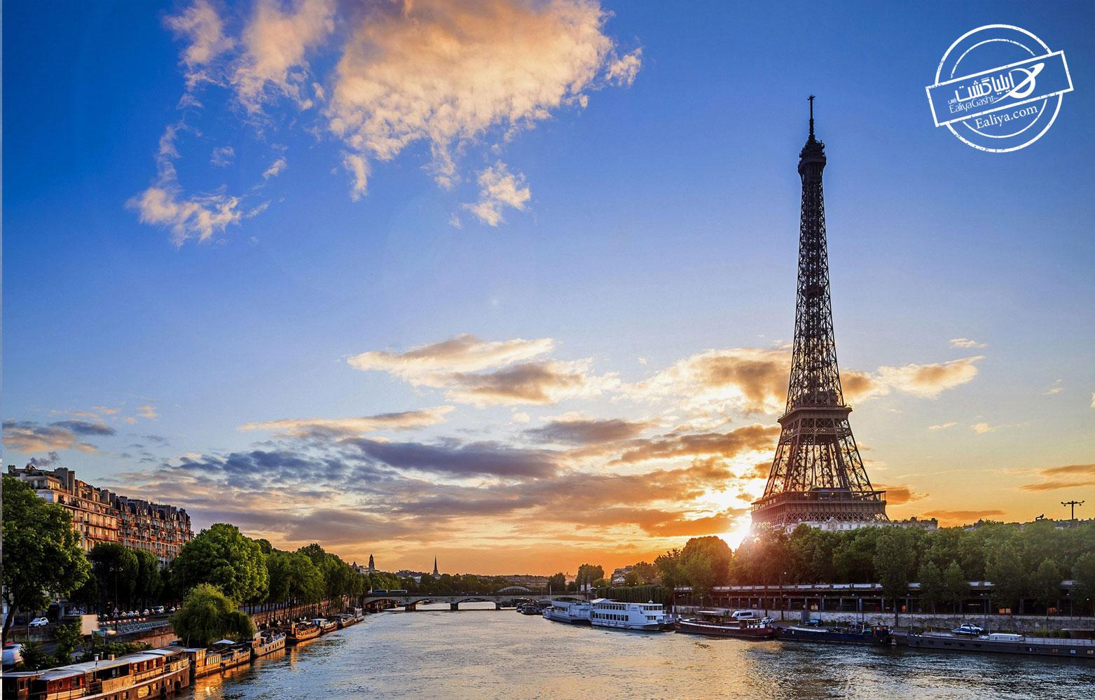 جاذبه ی فرانسه