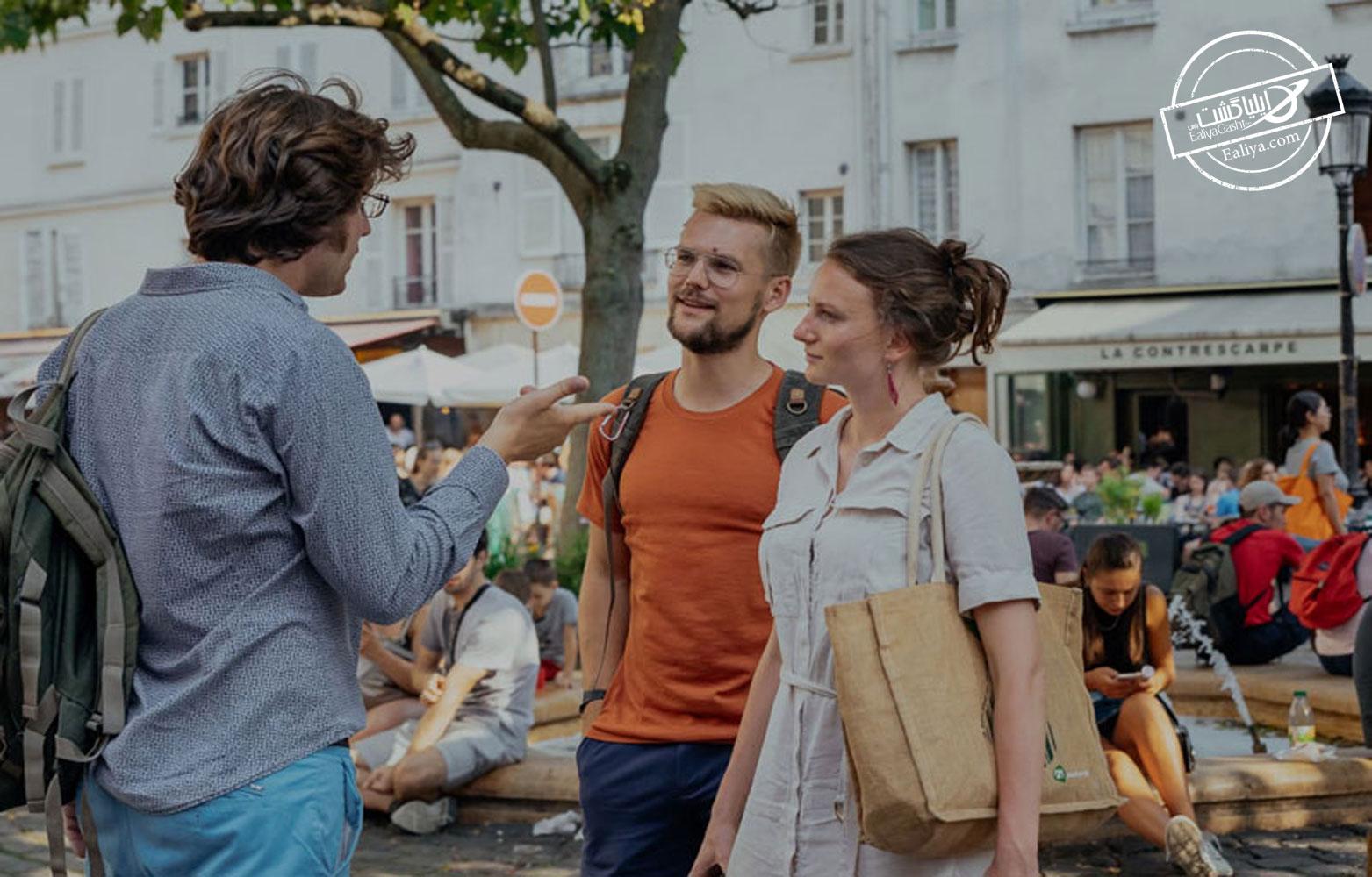 آداب و معاشرت فرانسوی ها