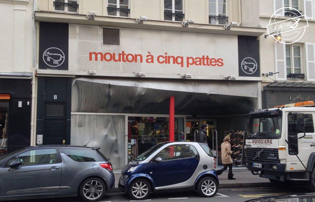 اوت لت های برتر فرانسه