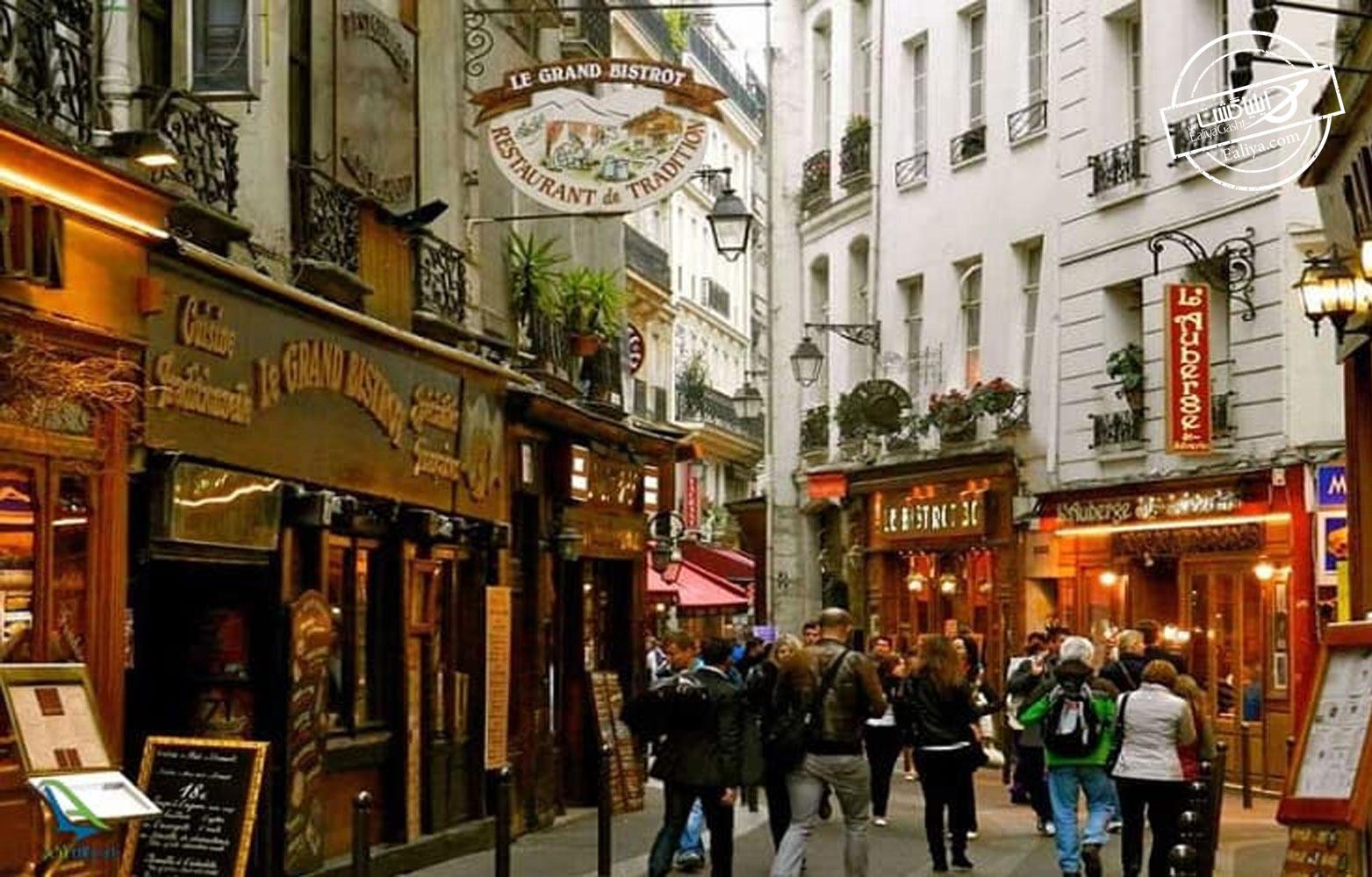 قدم زدن در خیابان های پاریس