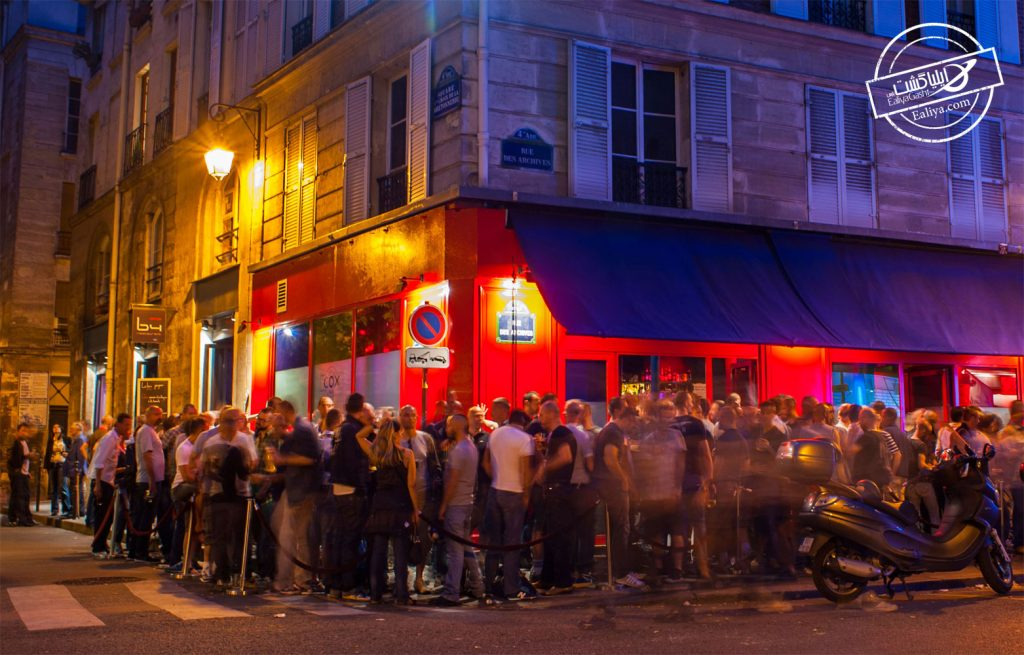 محله مره در پاریس